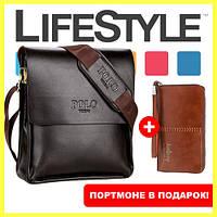 a57a458a9d7e Мужская кожаная сумка polo в Украине. Сравнить цены, купить ...