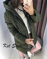 Куртка теплая женская на синтепоне с капюшоном