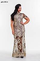 Вечернее гипюровое платье д41.176 гл Код:824047350