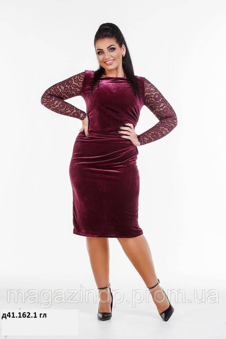 Платье бархатное женское д41.162 гл Код:823987276
