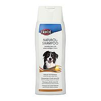 Шампунь для собак Trixie с маслами макадамии и облепихи 250 мл 29195