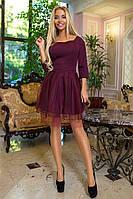 Стильное платье с юбкой сеточкой, размер 44. Артикул: 161990
