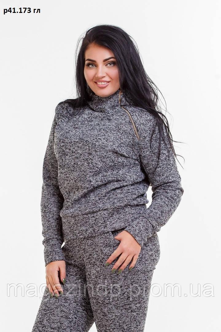 Спортивный женский костюм р41.173.1гл Код:823927180