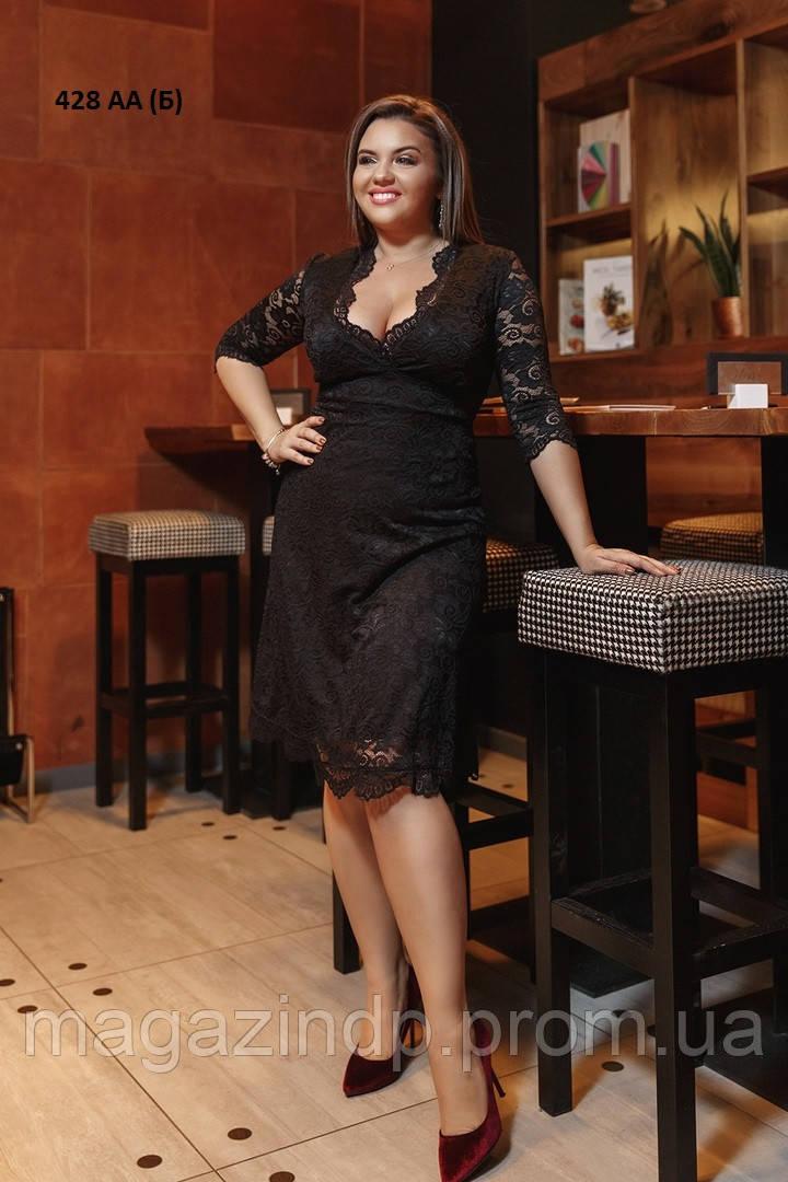 Гипюровое платье женское батал 428 АА (Б) Код:822999600