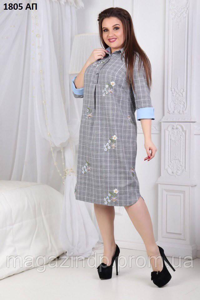 Платье свободного покроя батал 1805 АП Код:657873615