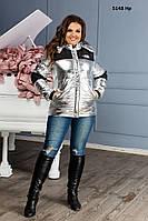 Зимняя женская куртка 5148 Нр Код:817215999
