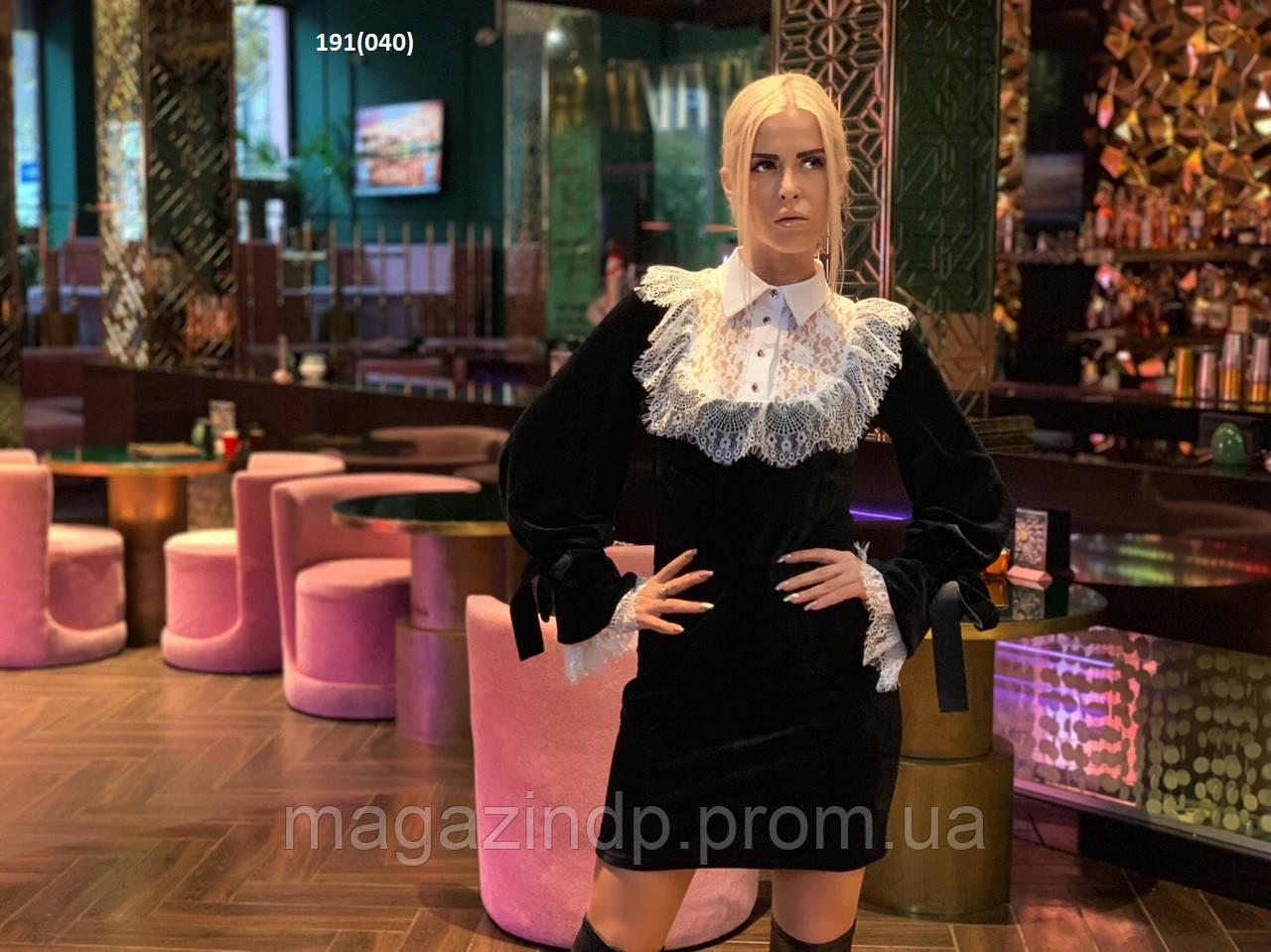 Женское бархатное платье с кружевом 191(040) Код:821945468