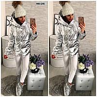 Теплая женская куртка 980 (29) Код:822920317
