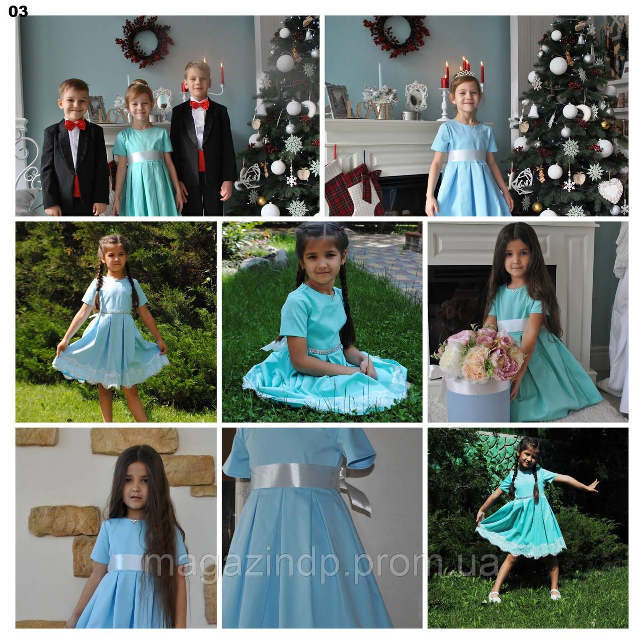 Карнавальное (нарядное) платье на девочку 03 (93) Код:817740841