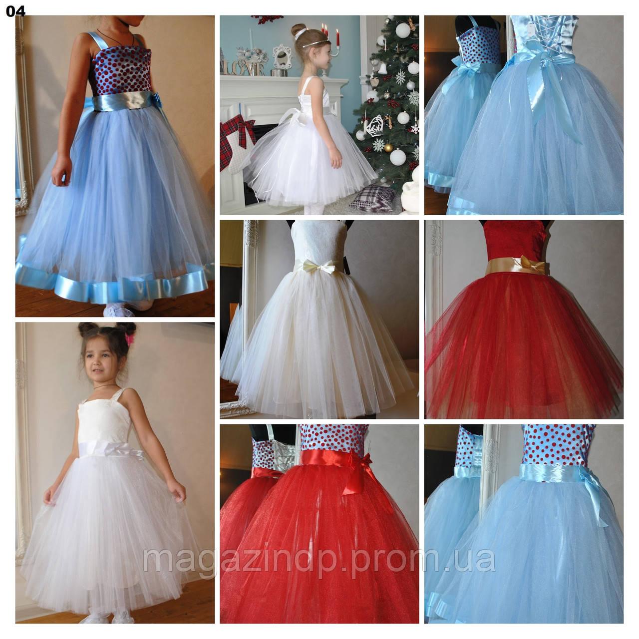 Карнавальное детское платье принцесса  04 (93) Код:817975241