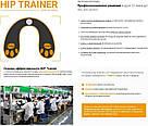 Тренажёр миостимулятор EMS Hips Trainer для ягодиц, фото 2