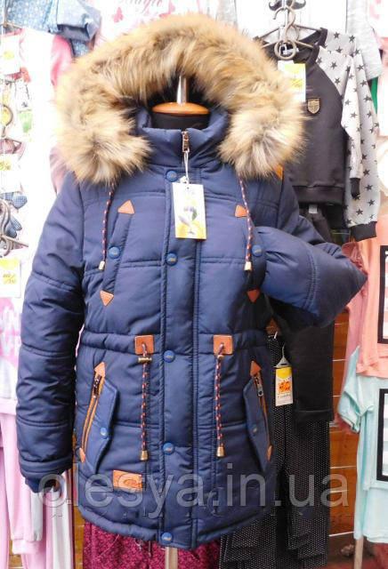 Куртка зимняя Полупальто Парка на мальчика подростка Размеры 116-164