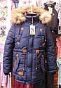 Куртка зимняя Полупальто Парка на мальчика подростка Размеры 116-164, фото 2