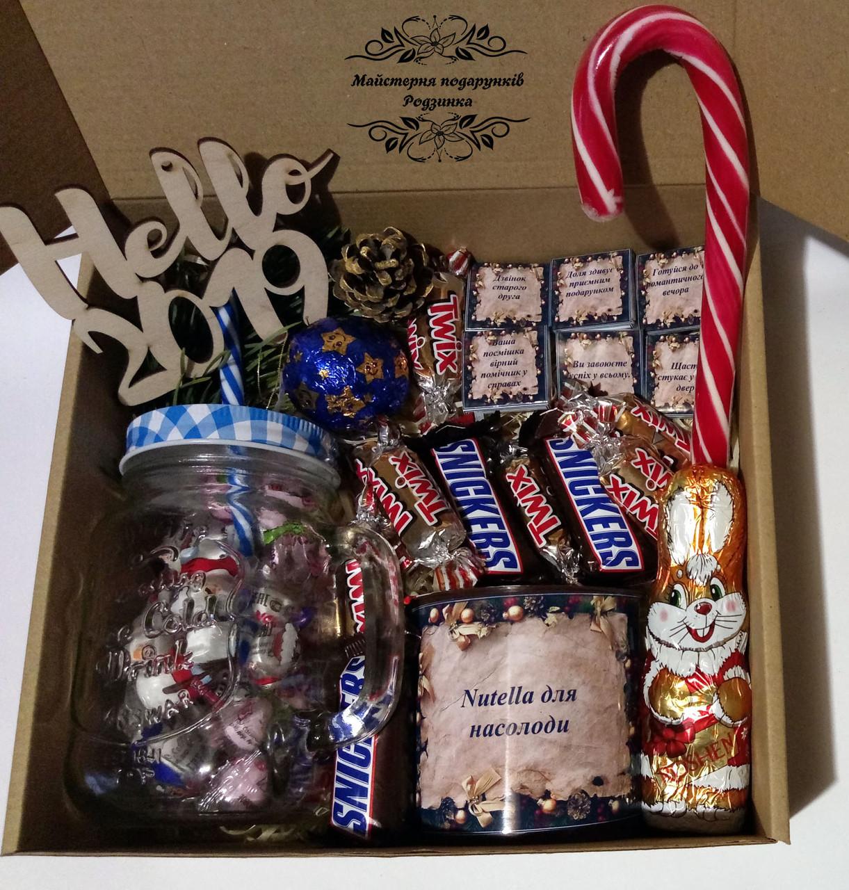 Подарунковий набір Sweet Box №11