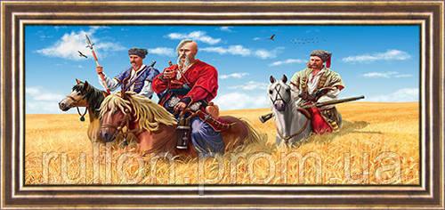 Картина YS-Art CA035-23 Казаки в поле на конях 33x70 (Пейзаж, коричневая рамка)