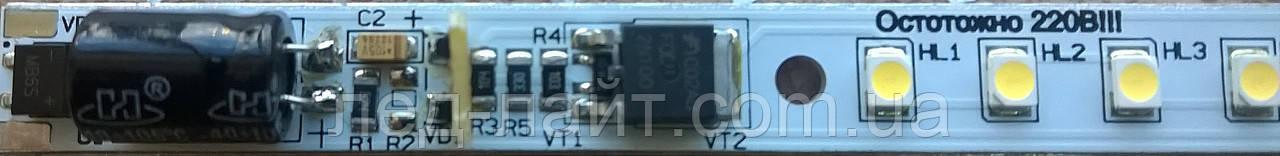 Светодиодная линейка (220В) 2Вт 35см 3528(36LED) IP20 белый