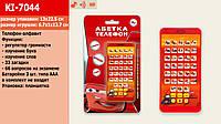 Интерактивная азбука ( абетка ) телефон , украинский язык , буквы