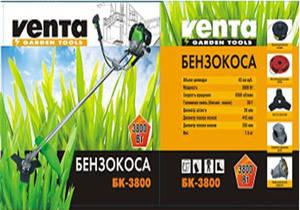 Мотокоса Venta БК-3800, фото 2