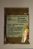 """Приправа для моркови по-корейски """"Эдемский Сад"""", 50г"""
