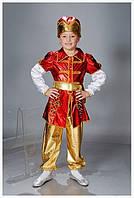 Детский костюм Ивана Царевича