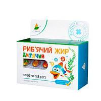 Рыбий жир детский капсулы №60 ТМ Эликсир