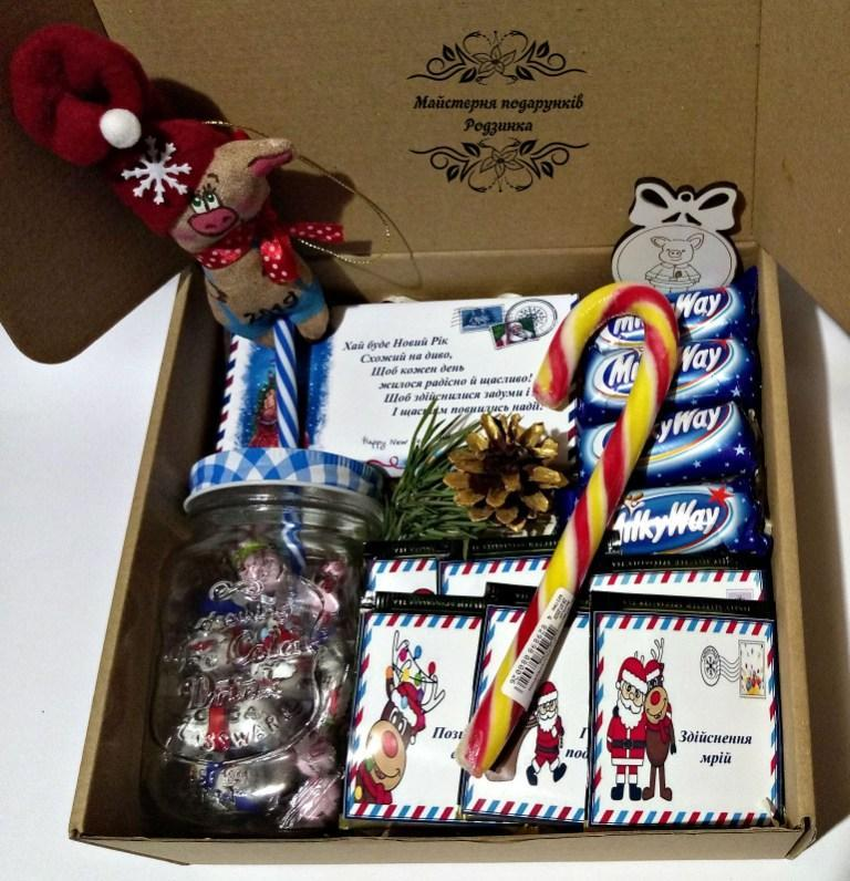 Подарунковий набір Sweet Box №16