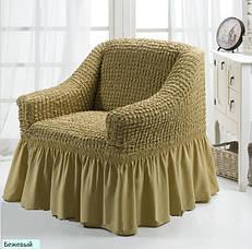 Чехол на Кресло универсальный натяжной Кремовый Натуральный Турция , фото 3