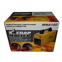 Сварочный инверторный аппарат СВАРМАСТЕР MMA180