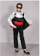 Детский карнавальный костюм Зорро , фото 1
