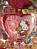 Шар Китти с игрушками, наполненный гелием