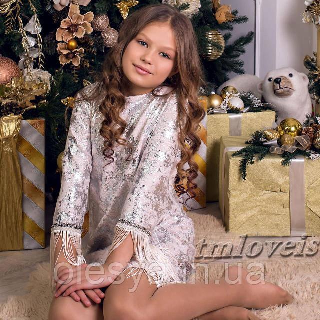 Нарядное платье для девочек Allure фольга Размеры 140- 170