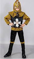 Детский карнавальный костюм Рыцаря