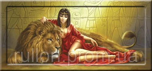 Картина YS-Art CA061-14 Женщина и лев 33x70 (Портрет, с изображением на рамке)