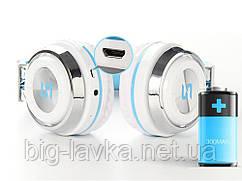 Стерео Bluetooth гарнитура Toproad  Белый с синим