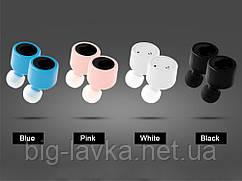 Стерео Bluetooth гарнитура Auriculares  Белый