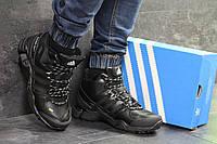 Зимние мужские кроссовки в стиле Adidas Terrex, черные