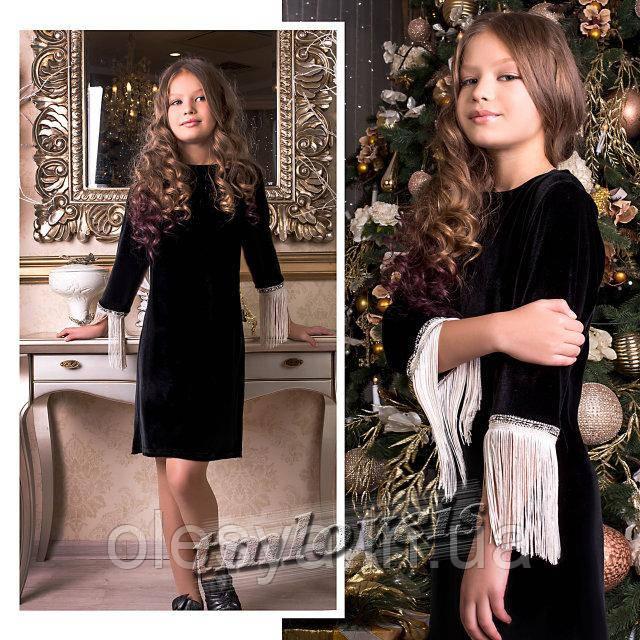 Нарядное платье для девочек Allure Бархат Размеры 140- 170