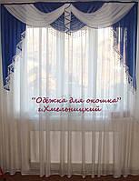 Ламбрикен Классика 2м синий с бахрамой