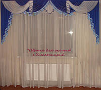Ламбрикен Классика 3м синий с бахрамой