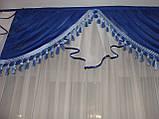Ламбрикен Классика 3м синий с бахрамой, фото 2