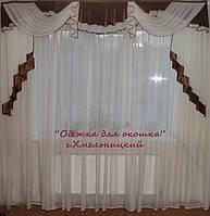 Ламбрекен  Волна шоколад  2,5 м