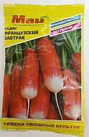 Семена редиса сорт Французский завтрак 20гр