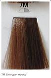 7M (блондин мокка) Тонирующая крем-краска для волос без аммиака Matrix Color Sync,90 ml, фото 8