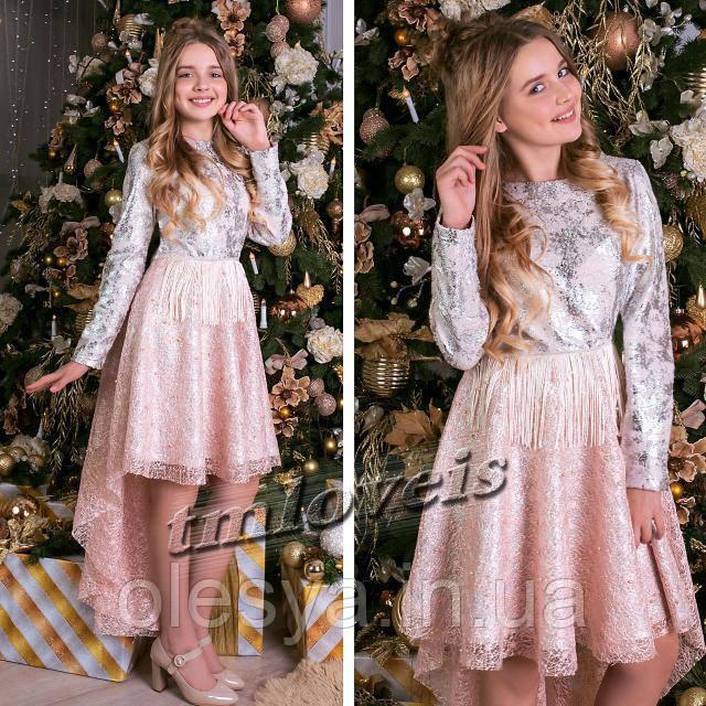 Нарядное платье для девочек Charm Размеры 140-170