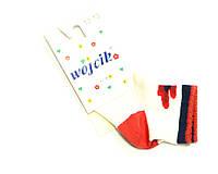 Носки Pole Makow Белые