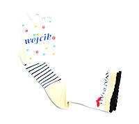 Носки Rockowe Dziewczyny Белые