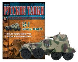Русские танки №101