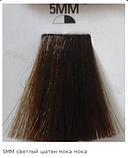 5MM (светлый шатен мокка мокка) Тонирующая крем-краска для волос без аммиака Matrix Color Sync,90 ml, фото 8