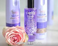 Echosline Seliar Blond Serum, Сыворотка «Блонд»Echosline, 100 мл