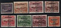 Почтовые марки Коста Рики. Полный выпуск 1911 года. 8 марок